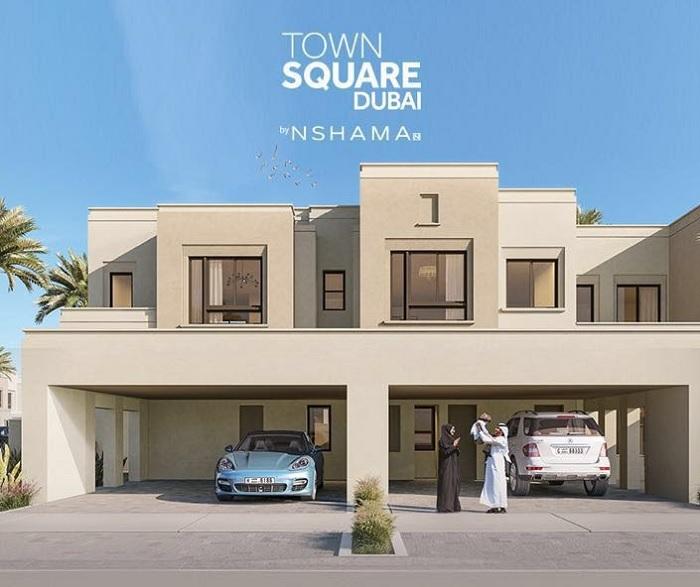 Town Square Dubai by NSHAMA