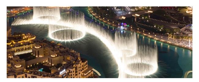 Burj Royale by Emaar - View of Dubai Dancing Fountain