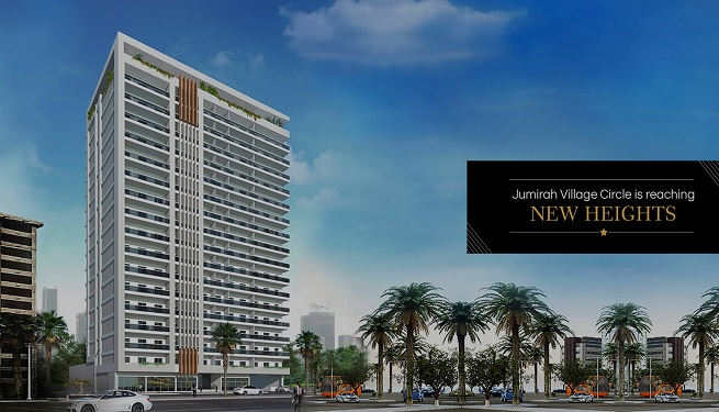 Artistic Heights - JVC Jumeirah Village Circle - Apartment for Sale