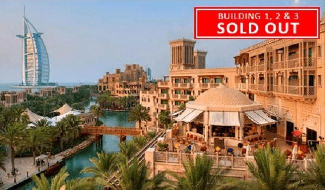 Madinat Jumeirah Living Building 4