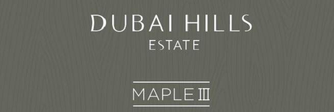 Maple III - Dubai Hills Estate by Emaar- Logo