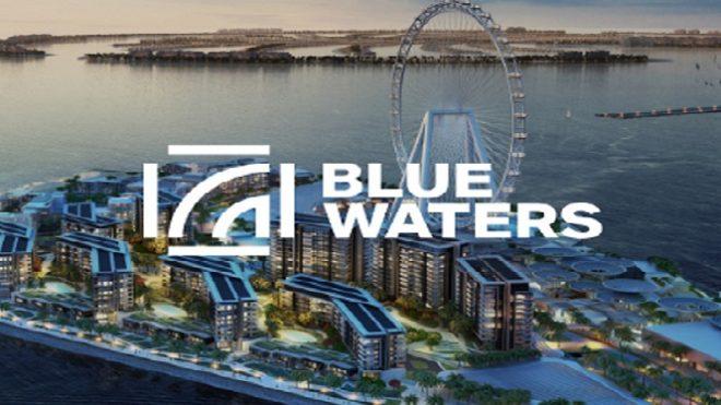 Blue Waters Island by Meraas