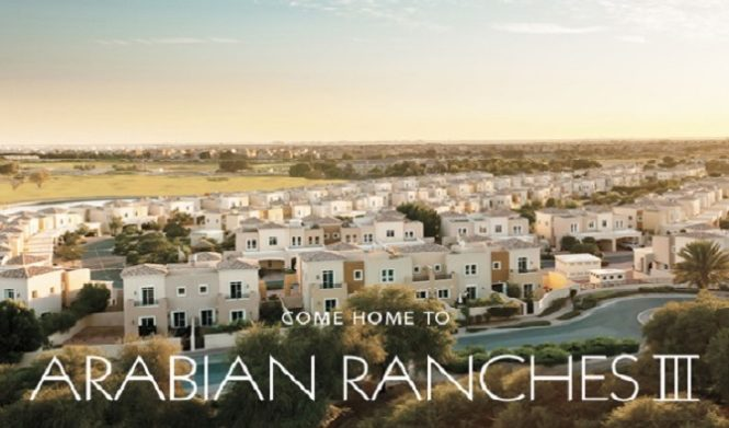Arabian Ranches III by Emaar - Featured