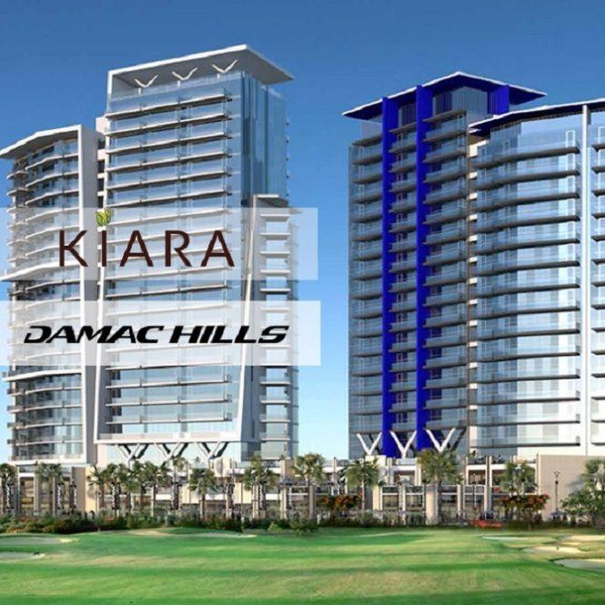 Kiara at DAMAC Hills by DAMAC Properties
