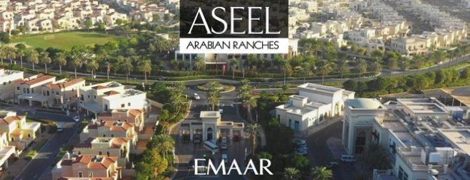 Aseel Arbian Ranches Emaar Dubai