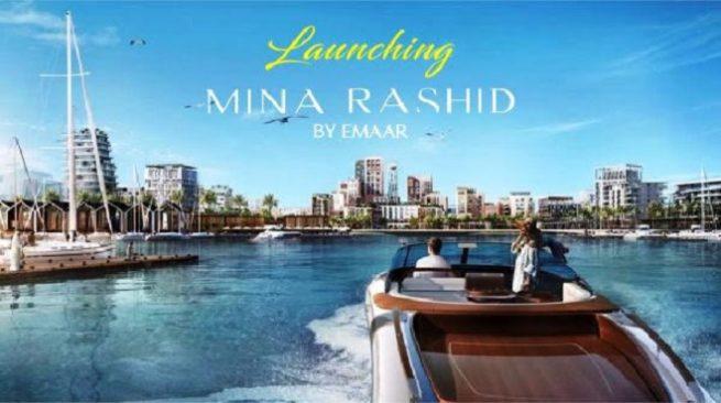 Mina Rashid by Emaar
