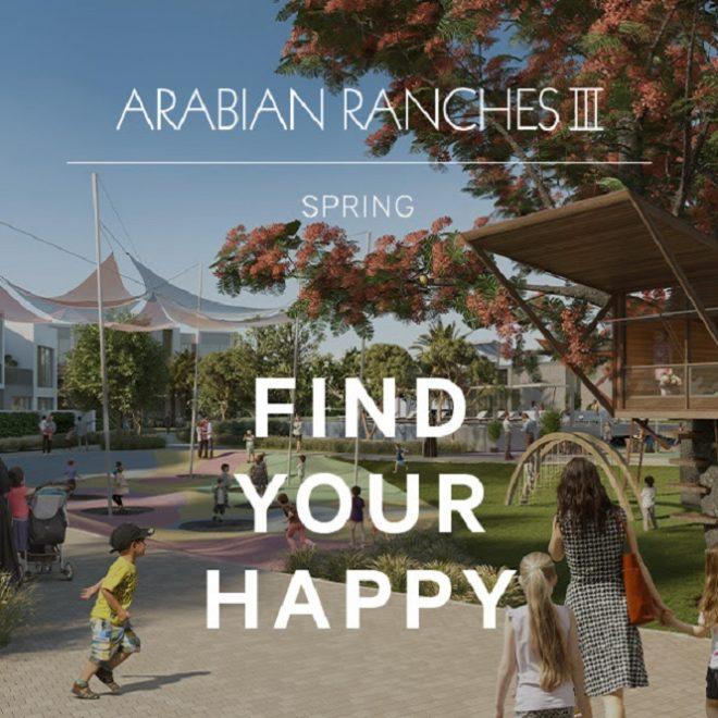 Spring at Arabian Ranches III by Emaar
