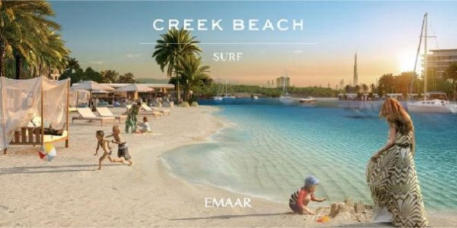 Creek Beach Surf Apartments by Emaar