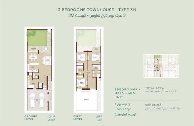 La Rosa - Villanova Dubai. Floor Plan 3 Bedrooms