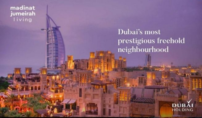 Madinat Jumeirah Living Apartments Overlooking Burj Al Arab Hotel