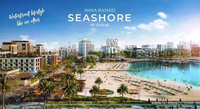Seahorse at Mina Rashid by Emaar