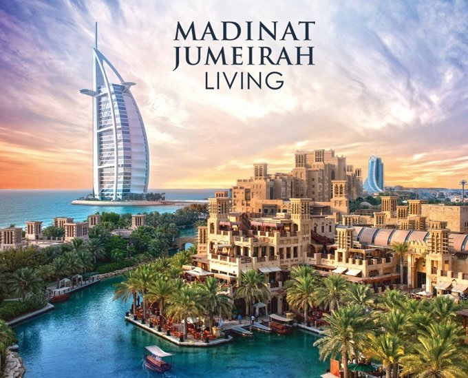 Madinat Jumeirah Living by Dubai Holding - Burj Al Arab