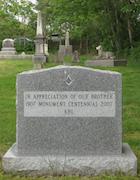 Cemetery 25 Hannum Artemus PHC&M 03