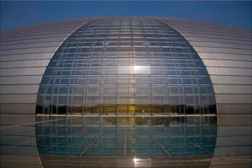 huge-oval-shaped-building-in-china