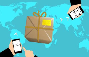 كيفية استيراد وتصدير المستخدمين بسهولة في ووردبريس 2021
