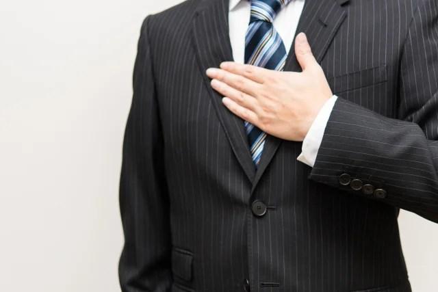 会社としての適切な対応は…社員の欠勤に対する正しい処置