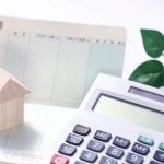 結婚後の2人の貯金の口座と「名義預金」の知識