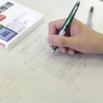 公務員福祉職を受験する方のための受験対策・勉強法!