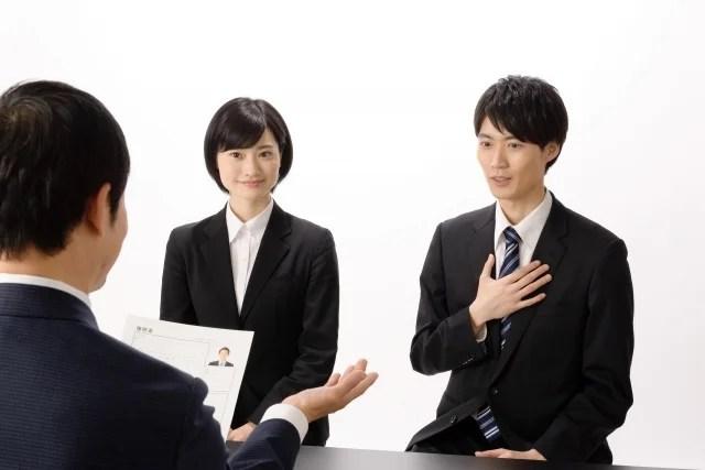 受験時の面接を乗り切る会話術!上手な「短所」の伝え方