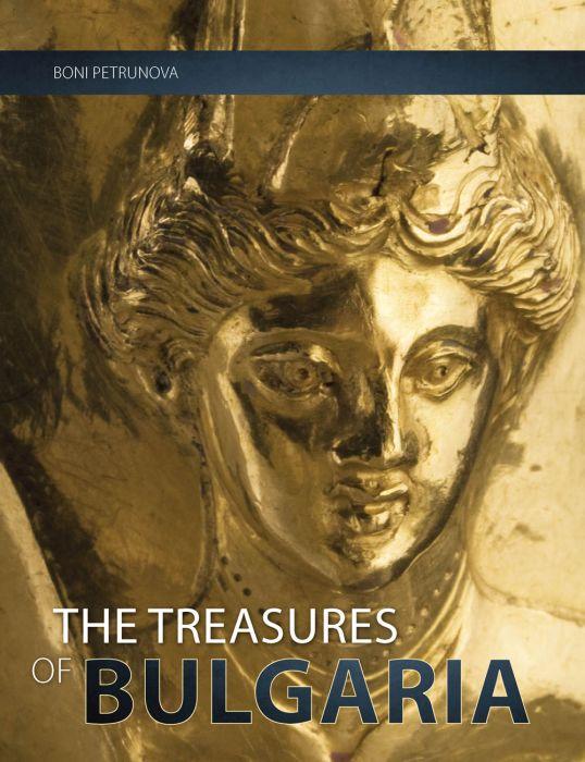 The Treasures of Bulgaria - Boni Petrunova