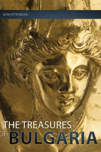 The Treasures of Bulgaria - Boni Petrunova