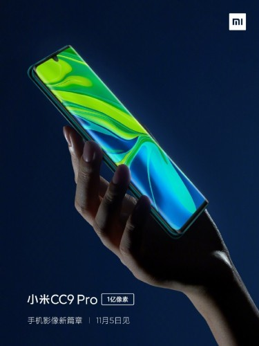 Xiaomi Mi CC9 Pro will pack a 5,260 mAh battery with 30W fast charging support