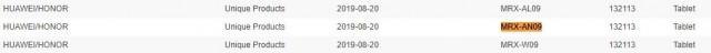 Huawei MediaPad MRX-AN09 Bluetooth listing
