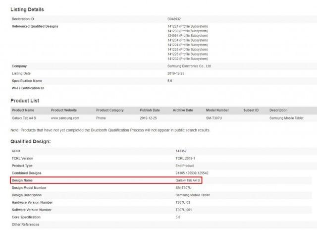 Galaxy Tab A4 S Bluetooth certification
