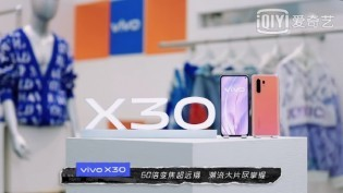 vivo X30 leaked images