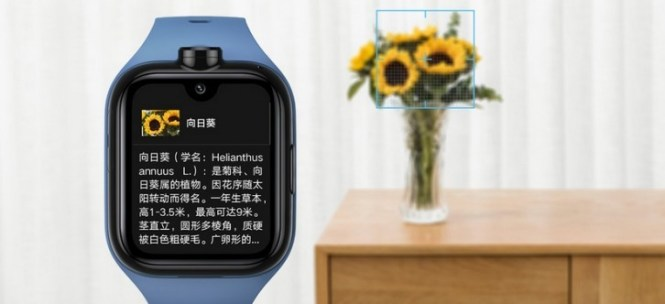 Xiaomi launches Mitu Children's Learning Watch 4Pro