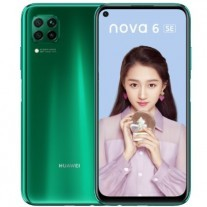 Huawei nova 6 SE in Forest Green color