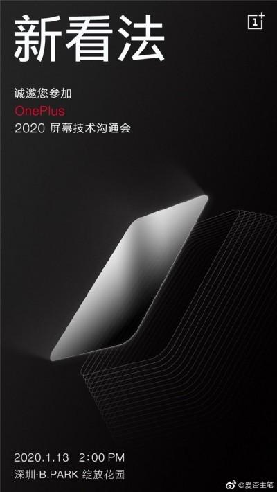 OnePlus event invite
