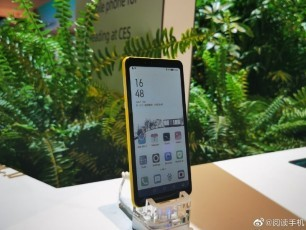 A prototype of smartphone with color e-Ink display by Hisense