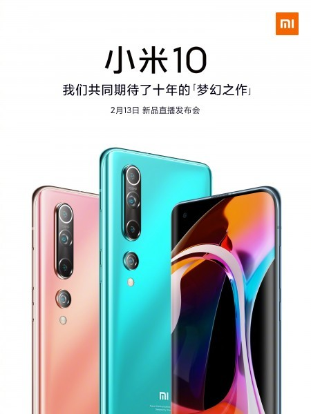 Xiaomi Mi 10 official poster confirms design, benchmark results impress