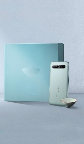 Collectors Edition 17 Pro and Aircraft Carrier Meizu 17