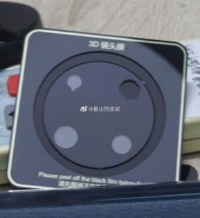 Huawei Mate 40 camera panel