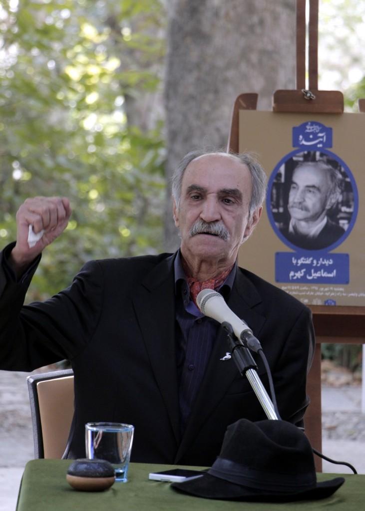 دکتر اسماعیل کهرم ـ عکس از مریم اسلوبی
