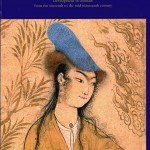 History of civilizations of Central Asia, v. 5: Development in c