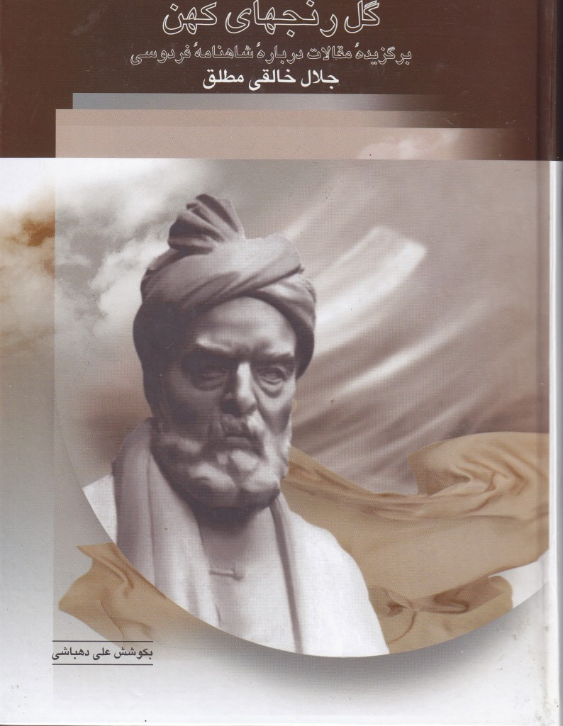 Khaleghi-4