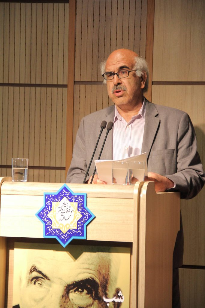 سید علی آل داود گزارشی مفصل از انتشار مجله یغما داد