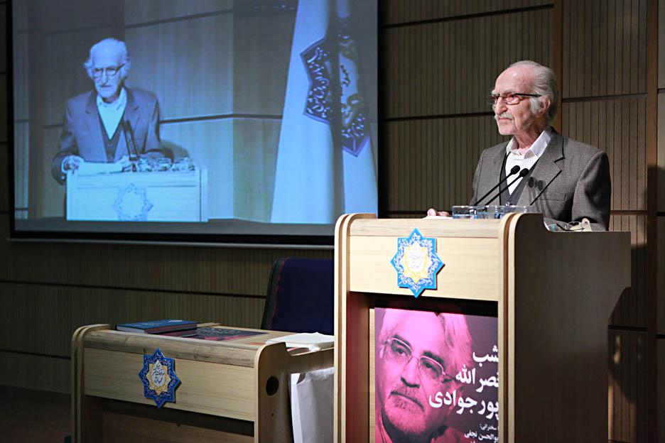 ابوالحسن نجفی که معمولاً به سخنرانی نمی آمد در شب نصرالله پورجوادی سخنرانی کرد ( ۱۳ آذر ماه ۱۳۹۳)