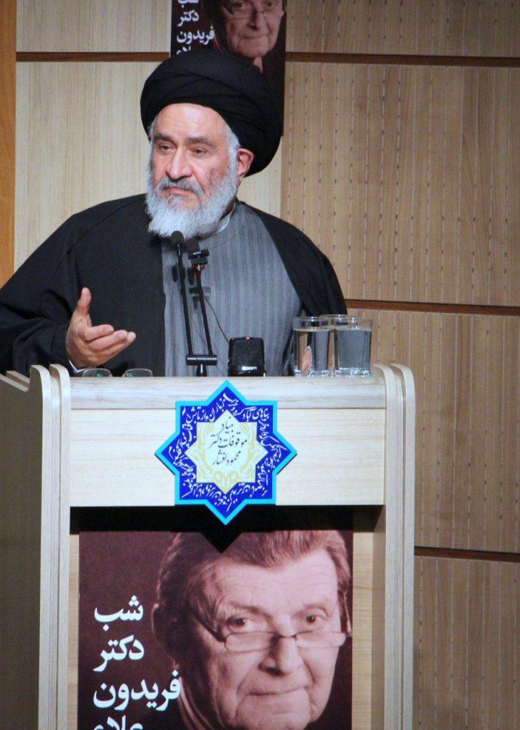 آیت الله دکتر سید مصطفی محقق داماد از اهمیت طبیبان در قرآن کریم سخن گفت