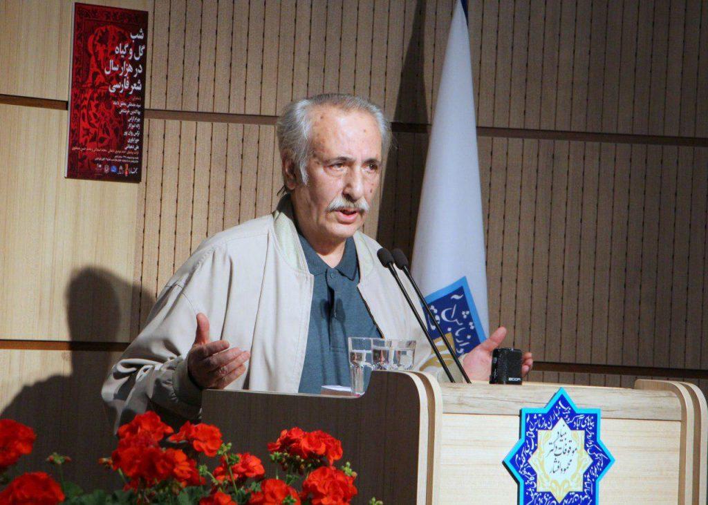 استاد بهاءالدین خرمشاهی ویژگیهای اخلاقی دکتر گرامی را برشمرد