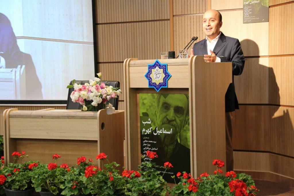سیاوش صفاریان پور از حضور استاد کهرم در برنامه های صدا و سیما سخن گفت