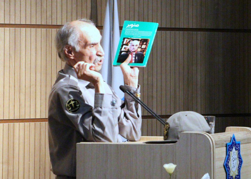 استاد اسماعیل کهرم به انتشار اولین شماره مجله صنوبر اشاره کرد