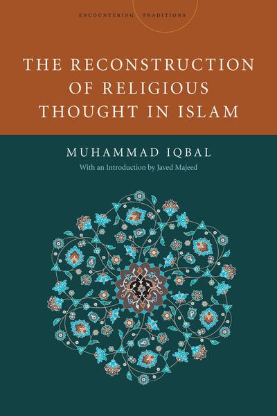 روی جلد کتاب «بازسازی اندیشه دینی در اسلام» اثر اقبال لاهوری