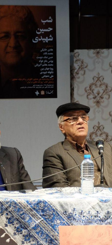 محمد سجادی شعر خود را در وصف حسین شهیدی خواند