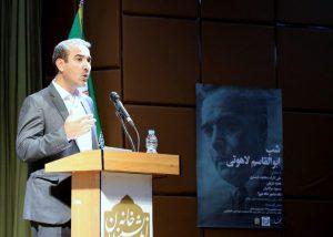 شاه منصور شاه میرزا به خدمات لاهوتی در تاجیکستان اشاره کرد