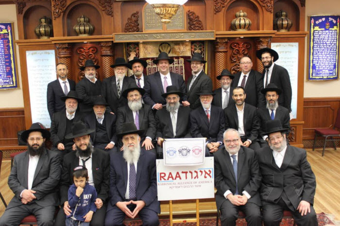 NATIONAL ORGANIZATION JOINS WITH BUKHARIAN LEADERS TO CELEBRATE TORAH REVOLUTION • BukharianCommunity.com