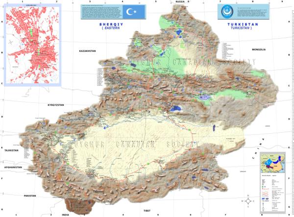 جغرافية تركستان الشرقية